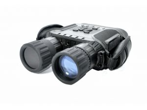 Binokulár BESTGUARDER NV-900