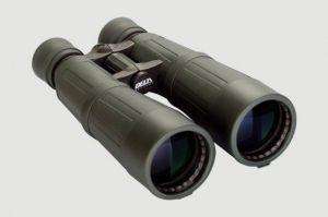 Delta Optical Hunter 9x63